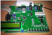 Advanced Diploma In Embedded System Design