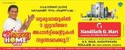 Nandilath G Mart-Onam Offer-Call +91-487 2429798.