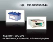INVERTER CUM UPS in Kerala-High Quality for Home, Shops, Internet cafe e