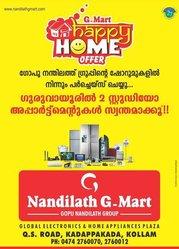 Home Appliances in Thrissur-Nandilath G Mart .