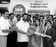 Home Appliances in Trivandrum-Nandilath G Mart-0471 2491133.