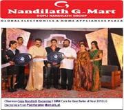Nandilath / Nandilath G Mart,  Toll Jn,  Edappally,  Kochi.