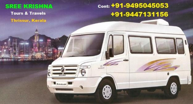 Tours And Travels In Thrissur, Kerala-Sree Krishna Tours