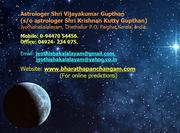 Astrologer in KERALA- Sri Chethallur Vijaya Kumar Gupthan.