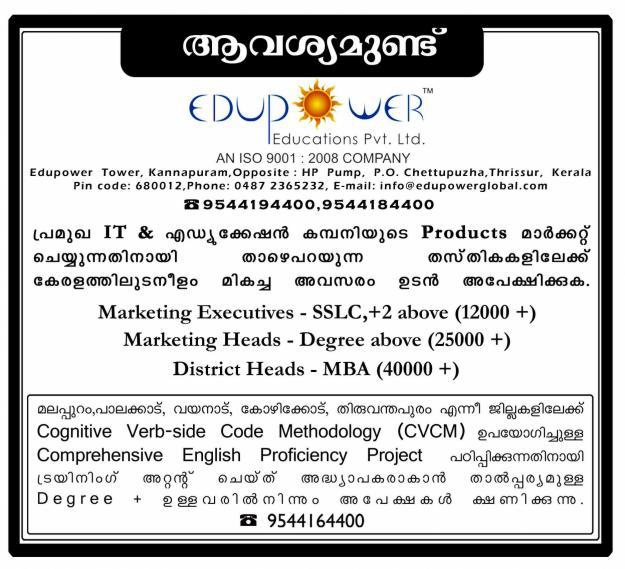 Wanted Marketing Executives in Wayanad - Kerala - Marketing jobs