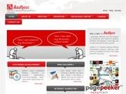Web Designing Kochi |Web Design Kerala | Website Design Kerala | SEO