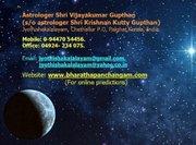 Famous astrologer in Kerala - Shri Chethallur Vijayakuamar-09388234456