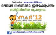 Animation courses in Thrissur - Smart 12. www.smart-2012.com.
