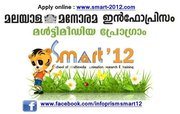 Animation Courses in Thrissur - www.smart-2012.com