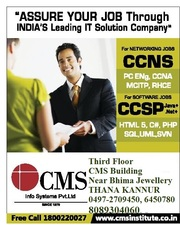Networking Courses in kannur, CCNA, MCSA, RHCSA, RHCE, ITIL