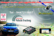 Modern GPS Vehicle Tracking Systems @Affordable Price