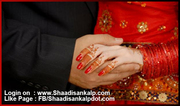 Free Matrimonial Sites | Matrimony Sites India | Marriage Sites Kerala