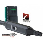 Smart Security Solutions - Gate Motors,  Alarms,  CCTV Cameras