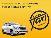Kerala Car Rental from KSU