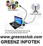 GREENZ Offline Bulk SMS Software