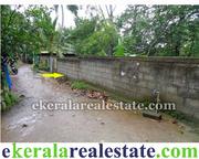 Land plot at Vattiyoorkavu for sale Trivandrum