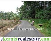 Land plot at Vembayam for sale Trivandrum
