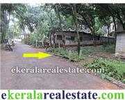 Land plot at Poovachal near Kattakada for sale Trivandrum
