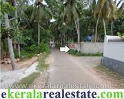 Kariavattom Land plot for sale in Trivandrum