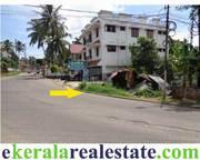 Trivandrum Plot for Sale at Valiyavila near Thirumala
