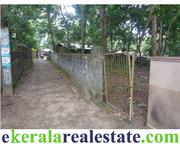 Trivandrum Naruvamoodu Pravachambalam Land plot for sale