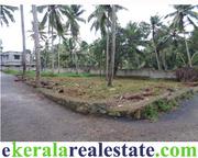 Residential plots near Balaramapuram Aralumoodu Trivandrum for sale