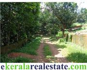 Trivandrum Njandoorkonam near Sreekaryam Land plot for sale