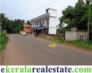 Trivandrum Korani near Attingal Land plot for sale