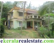 Used House for Sale at Kodunganoor near Vattiyoorkavu Trivandrum