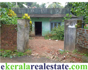Trivandrum Kudappanakunnu Land plot for sale