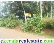 Residential plot sale near Vellarada Trivandrum