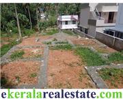 Trivandrum Peyad Land plot for sale