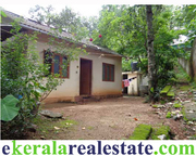 Malayinkeezhu Trivandrum for sale land with old house