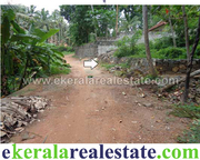 Plot for sale near Vizhinjam Trivandrum