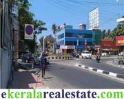 Trivandrum Land for Sale at Enchakkal Junction
