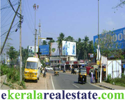 Kovalam Land for Sale near Kovalam Junction Trivandrum