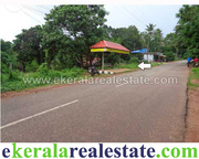 Land at Varkala Trivandrum for Sale