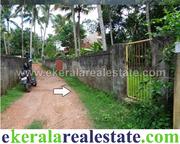 Land Plot for Sale at Sreekaryam Trivandrum