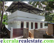 Trivandrum House for Sale near Medical College