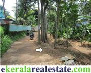 Pravachambalam properties Plot for Sale in Pravachambalam Trivandrum