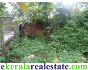 Trivandrum Plot for Sale at Pattom
