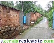 Chirayinkeezhu Land for Sale at Trivandrum