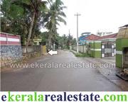 Vembayam Land for Sale at Vembayam Trivandrum