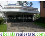 Trivandrum House for Sale at Vanchiyoor