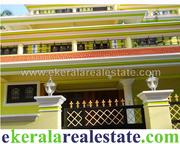 Karamana House for Sale at Trivandrum real estate