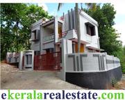 Kallambalam real estate House for Sale at Kallambalam Trivandrum