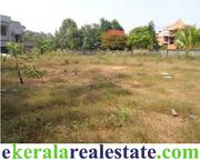 house plot at pettah trivandrum for sale in kerala