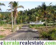 Thiruvallam Trivandrum land for sale