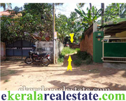 House plot for sale at Pappanamcode Trivandrum