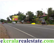 Attingal Trivandrum used house for sale